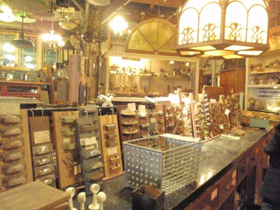 Secondhand Rehab Architectural Salvage Stores